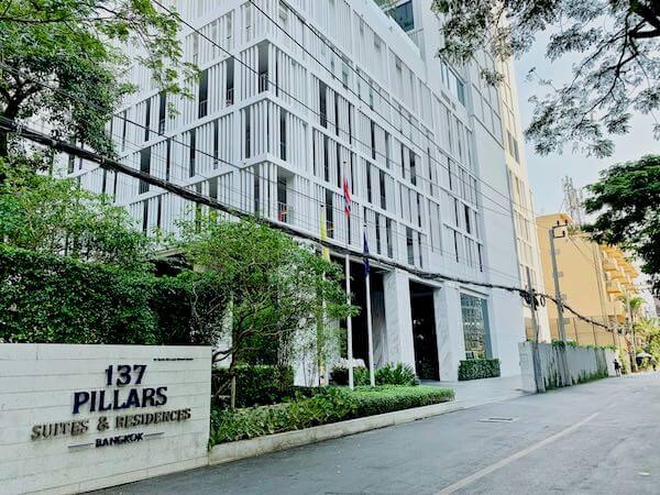137 ピラーズ レジデンシズ バンコク(137 Pillars Residences Bangkok)の外観