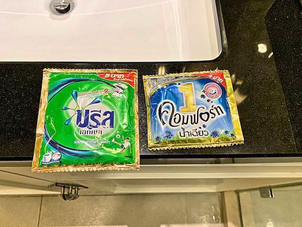 137 ピラーズ レジデンシズ バンコク(137 Pillars Residences Bangkok)の洗剤と柔軟剤