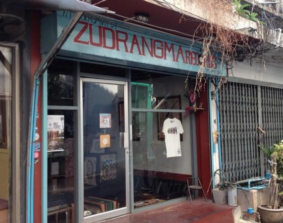 ズドゥラングマレコード
