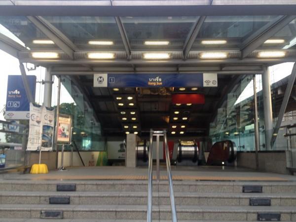 MRTバンスー1番出口