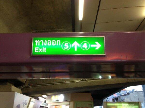サラデン駅出口