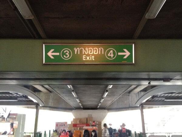 トンロー駅3、4番出口