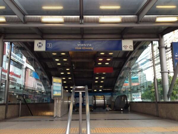 MRTフワイクワーン駅