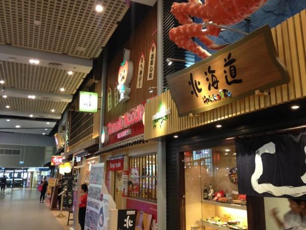 ゲートウェイエッカマイの日本食コーナー