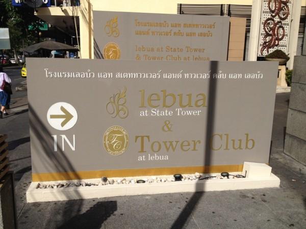ルブアホテルの入り口
