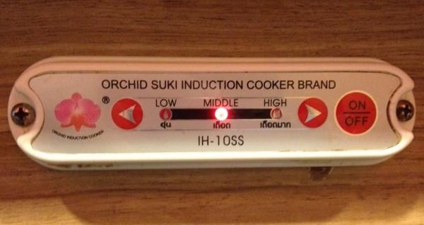火加減調整器