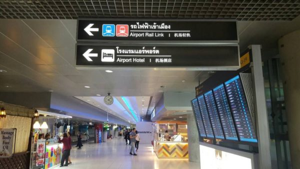 スワンナプーム国際空港内 エアポートレールリンクへの場所を示す看板
