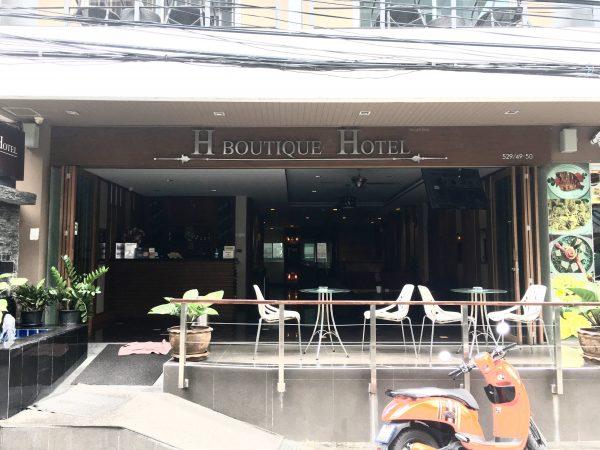 H ブティック ホテル パタヤ (H Boutique Hotel Pattaya)の外観