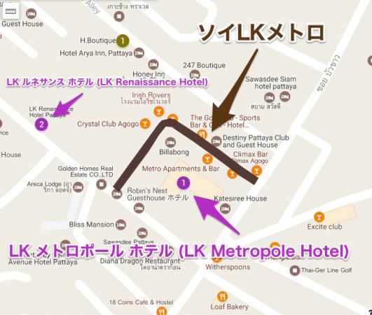 ソイLKメトロと LK メトロポール ホテル (LK Metropole Hotel)の位置関係