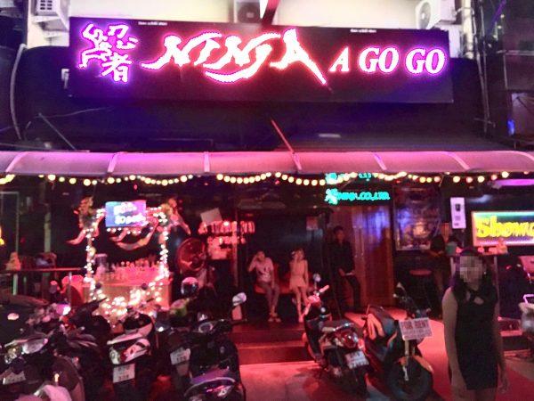 忍者 A GOGO