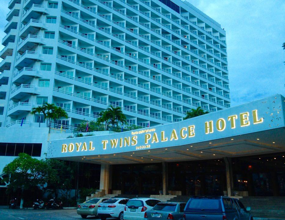 ロイヤルツインズパレスホテル