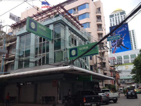 スーパーリッチタイランド (SUPER RICH THAILAND)の外観