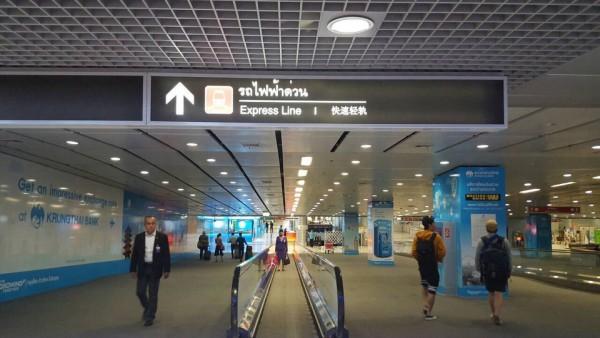 空港内のエクスプレスラインへの道