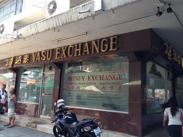 ワス・エクスクチェンジ (Vasu Exchange)の外観