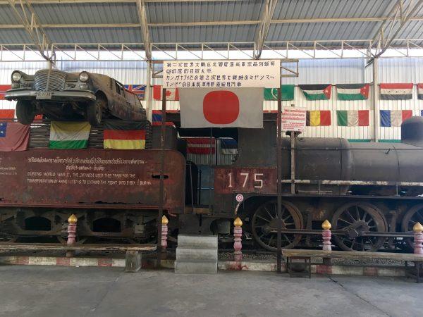 第二次世界対戦博物館