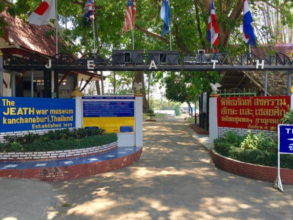 JEATH戦争博物館の入り口