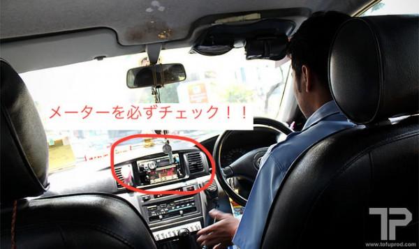 タイのタクシーのメーター