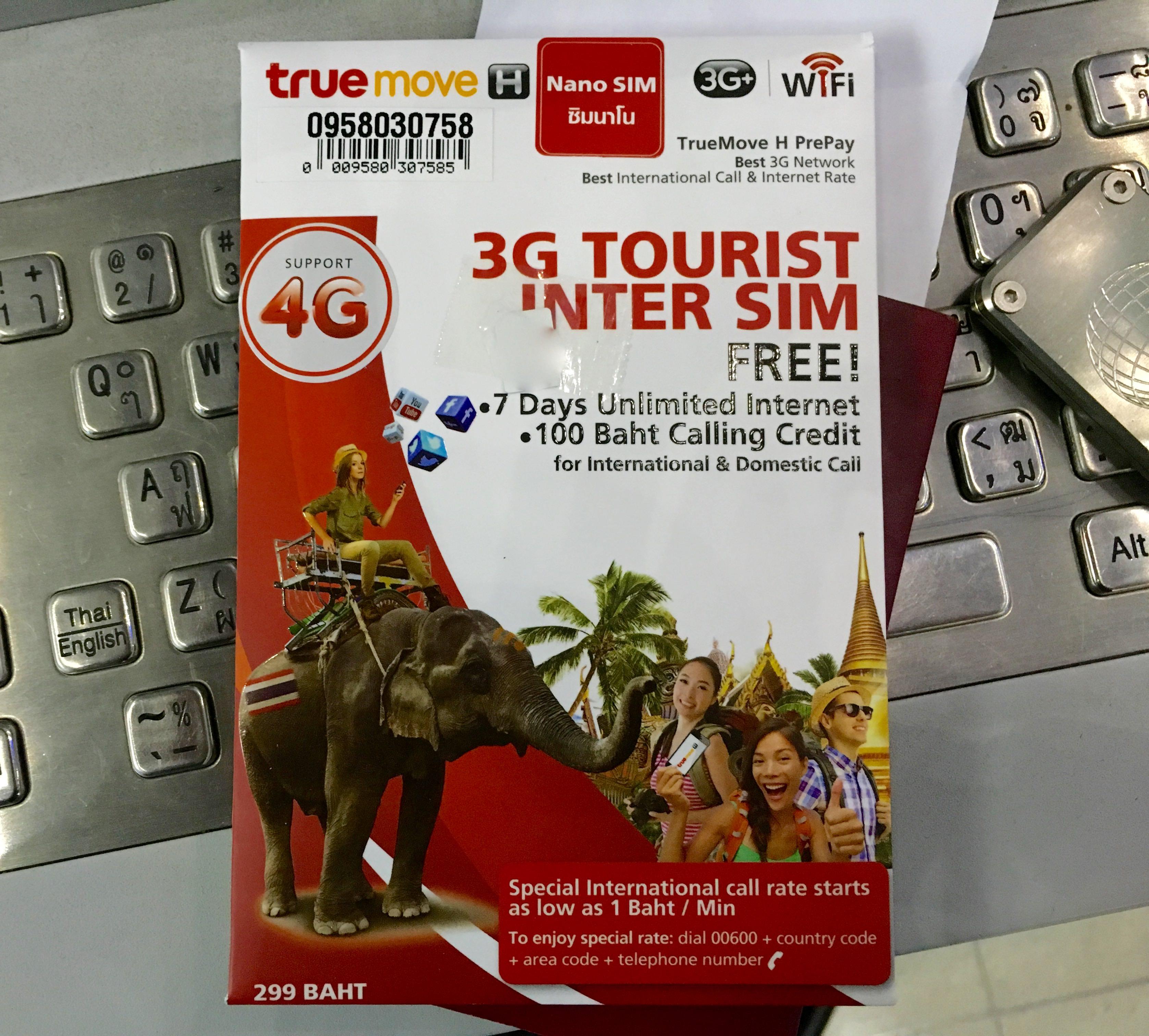 タイでスマホを使う方法。プリペイドSIMカードとレンタルWiFi。