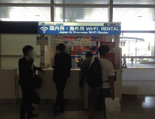 福岡空港のレンタルwifiカウンター