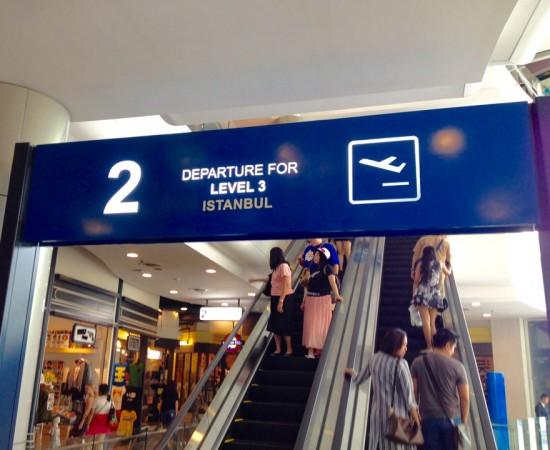 ターミナル21。level3