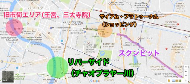 バンコクのエリアマップ