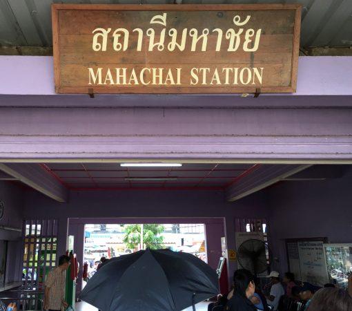 マハーチャイ駅出口