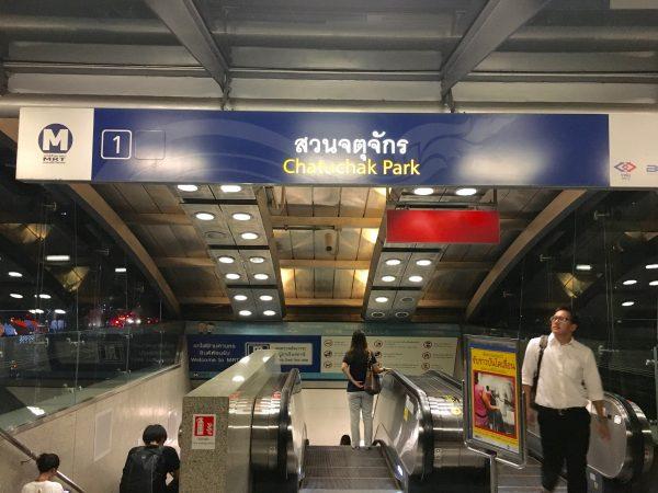 MRTチャトゥチャックパークの1番出口