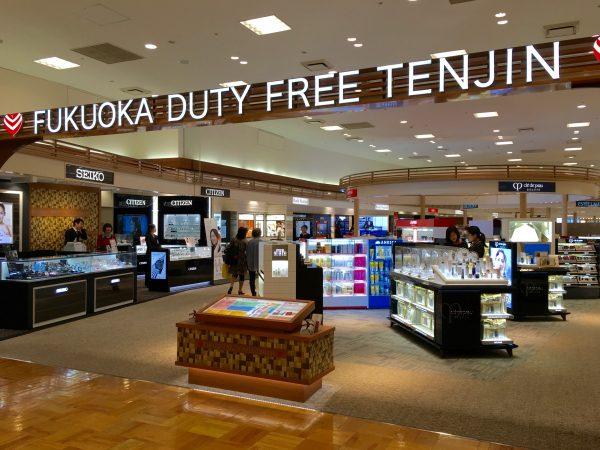 空港型免税店