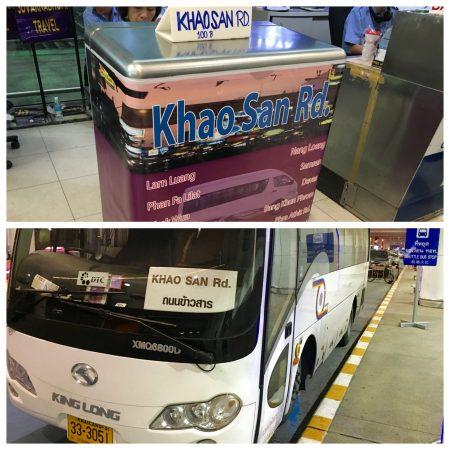 バンコクの空港にあるカオサンへのバス乗り場