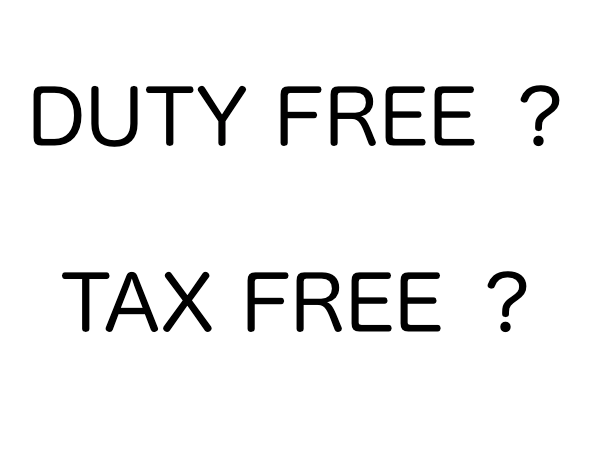 DUTY FREEとTAX FREE