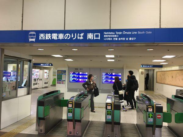 西鉄福岡天神駅南口