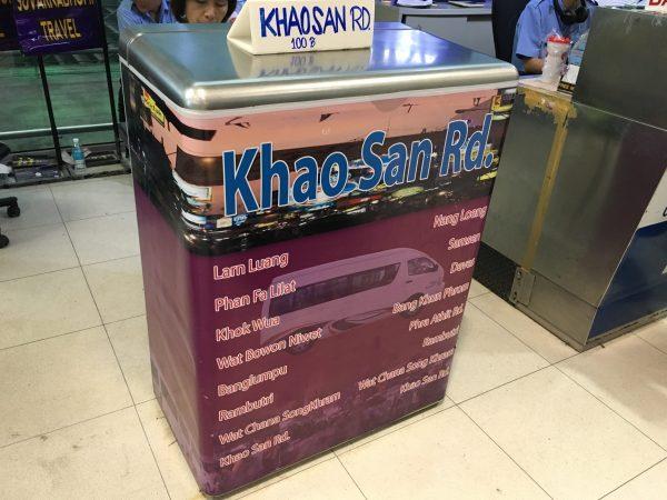 スワンナプーム国際空港 1階 カオサン行きバスチケットカウンター