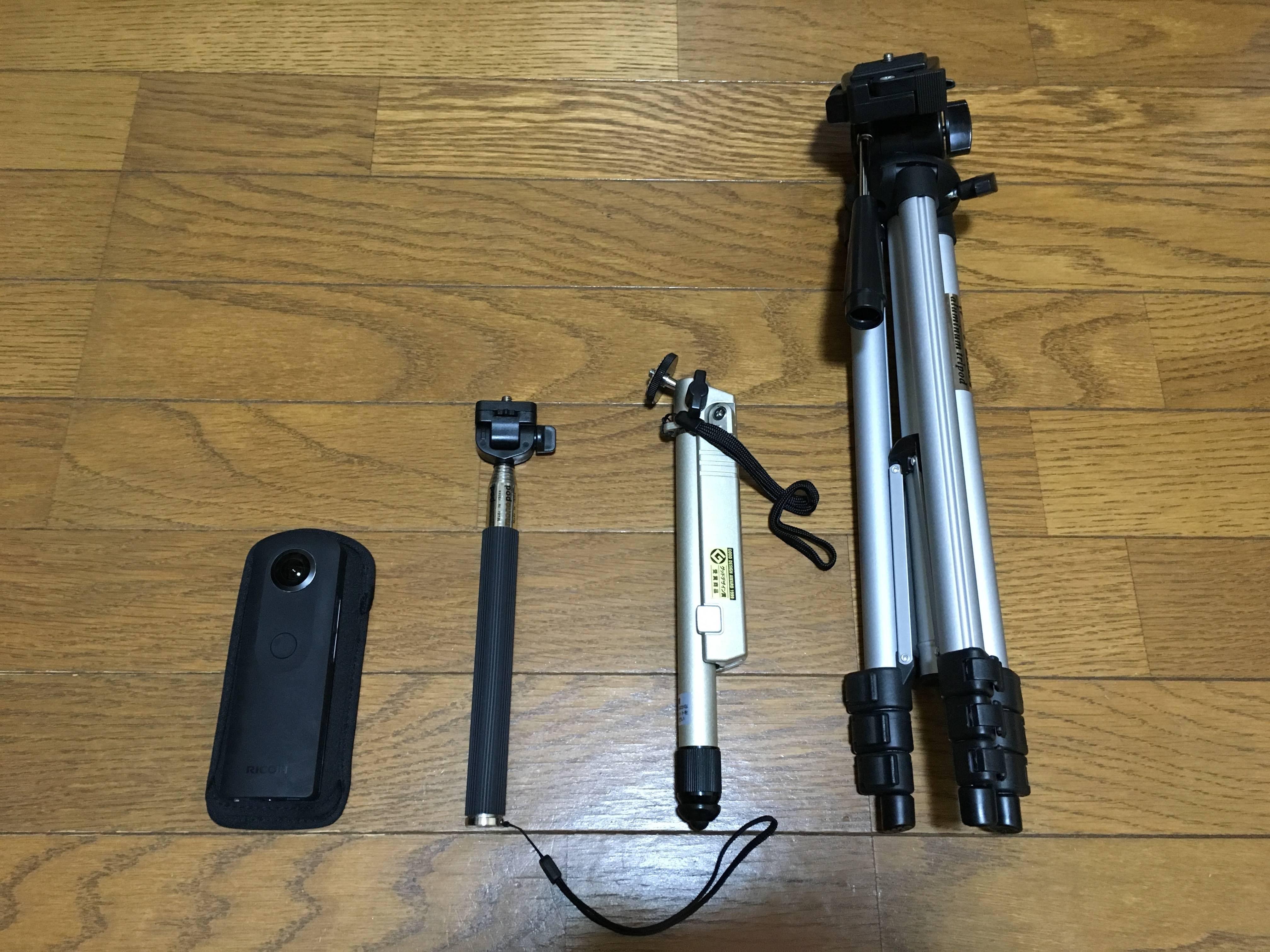 シータ(THETA)におすすめの自撮り棒と三脚を使った撮影テクニックを紹介。