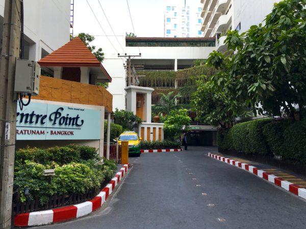センター ポイント プラトゥーナム ホテル(Centre Point Pratunam Hotel)の入り口