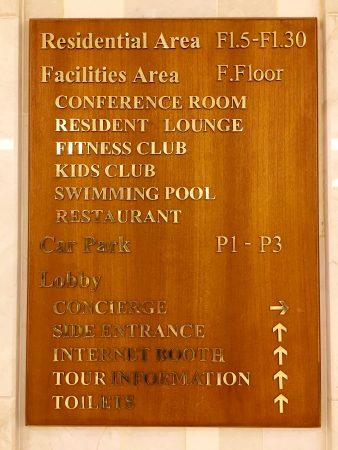 センターポイントプラトゥーナムホテル フロアガイド
