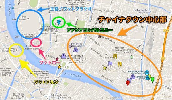 チャイナタウンスクリーンマップ