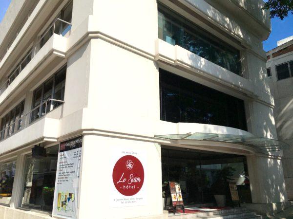 ル サイアム ホテル(Le Siam Hotel)の外観