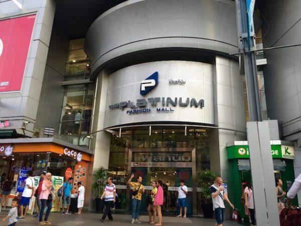 プラチナムファッションモールの入り口