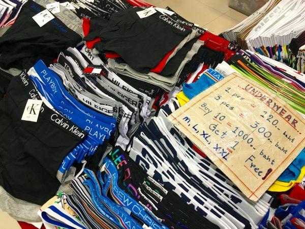 プラチナムファッションモールで売られていた男性用下着