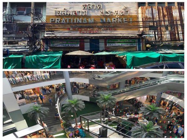 プラトゥーナム市場とバイヨークギャラリー