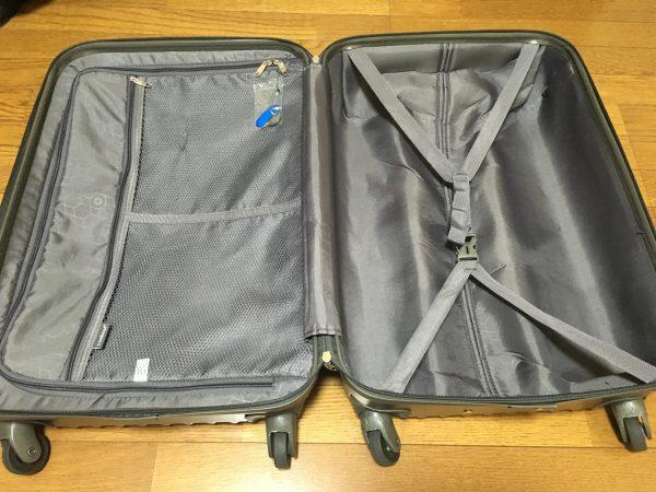 レンタルしたスーツケース 容量