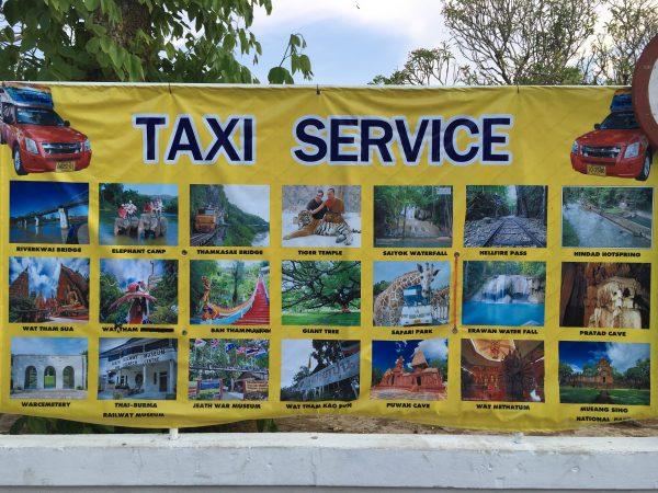 カンチャナブリのタクシーサービス