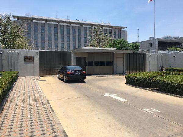 日本人大使館
