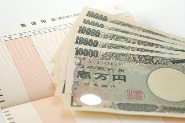 預金通帳とお金