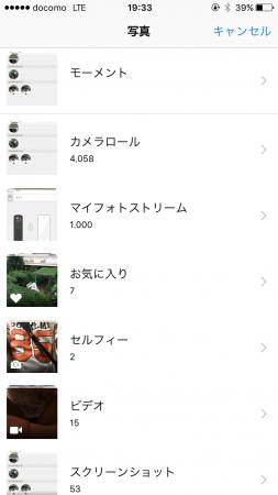 シータ アプリ 写真