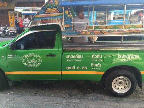 huahin-khaotakab-sountew