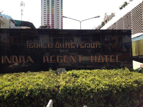 INDRA REGENT HOTEL 看板