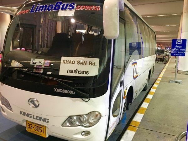 ドンムアン空港 リムジンバス