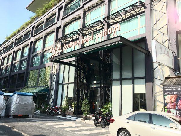 アヤ ブティック ホテル パタヤ (Aya Boutique Hotel Pattaya)の外観