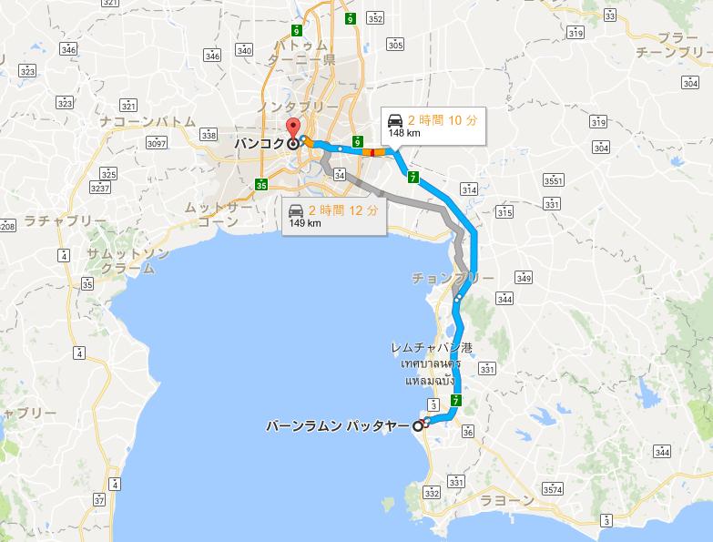 バンコクからパタヤへの行き方を、初めてパタヤに行く人に向けてまとめてみた。